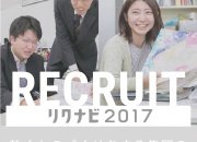 banner recruit