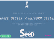SEED FASHION DESIGN