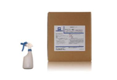 ドミノ(除菌、消臭剤、食品添加剤)