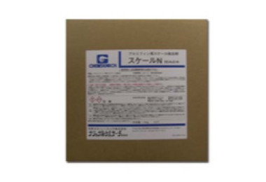 空調保守シリーズ2 スケールN(エアコンスケール除去剤)