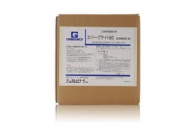 エバーブライトEC(業務用殺菌洗浄剤)