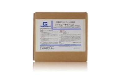 空調保守シリーズ1 シャイニーサイドLO(エアコン専用洗浄剤)