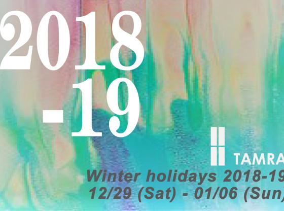 2018-19冬季休業日程のお知らせ